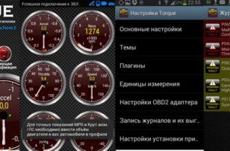 Интернет-магазин диагностических адаптеров и автосканеров - продажа в Красноярске