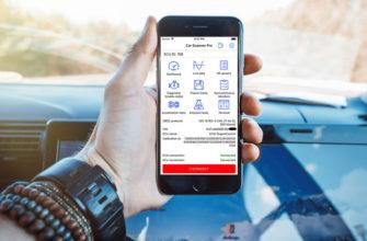 Скачать OBD Авто Доктор на андроид бесплатно версия apk 7.6.7