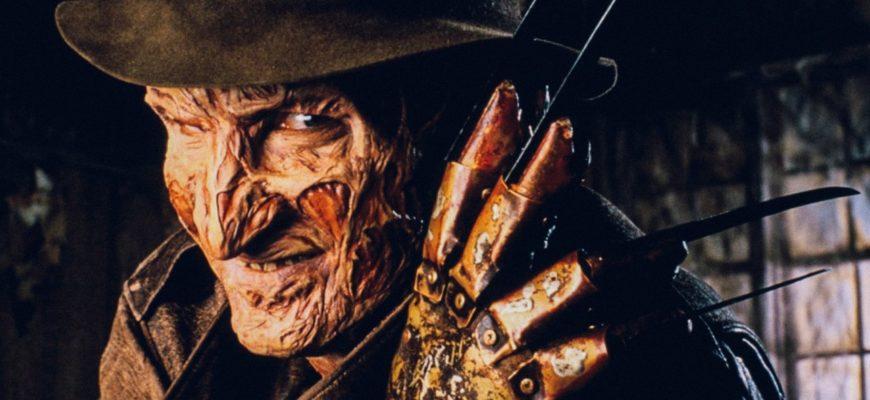 Watch A Nightmare on Elm Street-2010 online free.