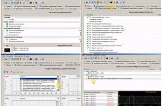 AppStore: inCarDoc OBD2 ELM327 сканер