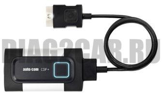 Сканер Автоком CDP Pro Cars купить в интернет-магазине