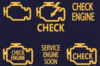 Проверьте двигатель: почему опасно игнорировать индикатор Check Engine - Лайфхак - АвтоВзгляд