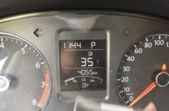 Коды ошибок и их расшифровка на Volkswagen Polo V седан: диагностика, удаление