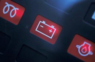 Загорелась лампа зарядки аккумулятора: причины, диагностика, как устранить