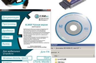 vag elm327 на АлиЭкспресс — купить онлайн по выгодной цене
