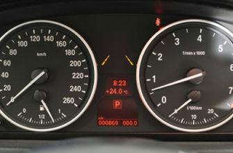 Ошибоки BMW E70, перевод ошибок, коды obd2 BMW