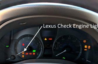 Check vsc lexus is 250 что это? - Подборки авто рекомендаций на 5 звезд
