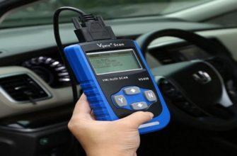 Автомобильные сканеры OBD2 VAG COM купить в Москве в интернет магазине 👍