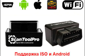 Автосканеры для личного использования для автомобилей Лада (ВАЗ) Приора по лучшим ценам в Москве с доставкой