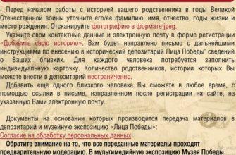 Мемориал найти солдата Великой Отечественной войны по фамилии: главный архив | Поиск на  участников ВОВ 1941-1945