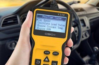 ТОП-10 лучших сканеров для диагностики автомобиля: какой лучше купить