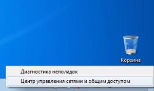 Адаптер ELM 327 USB - НПП Орион СПб