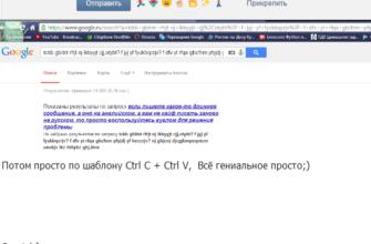 """Читать онлайн """"Эротические рассказы - Измена"""" автора Stulchik - RuLit - Страница 528"""