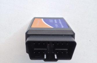 elm327 obd2 wifi адаптер на АлиЭкспресс — купить онлайн по выгодной цене