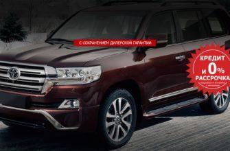 Программаторы для автомобилей Toyota Land Cruiser по лучшим ценам в Москве с доставкой
