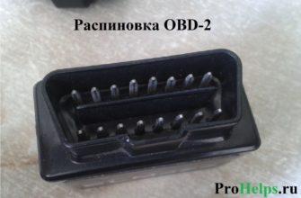 Переходник кабель адаптер ebs iso 7638 для autocom купить с доставкой из Польши с Allegro на FastBox 6689395248