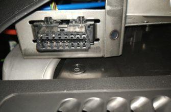 Диагностический автосканер 1.5v OBD2 ELM327 Bluetooth MINI для ANDROID, iPhone, PC (ELM) — купить в интернет-магазине OZON с быстрой доставкой