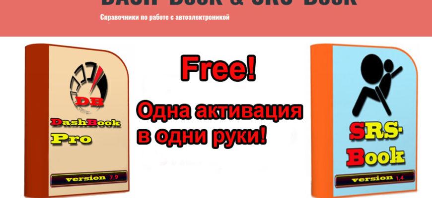 Автосканеры купить в Курске, цены на автосканеры, описание фото на сайте Авто.ру.