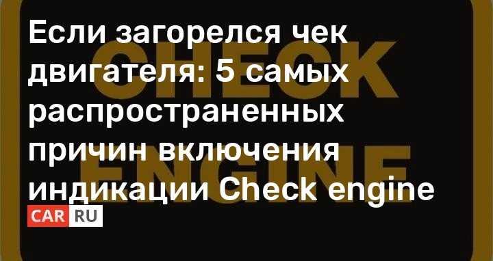 """Значок """"красная машина с замком"""" - Диагностика, Ремонт и Удаление с приборной панели - Автопортал 100.ks.ua"""