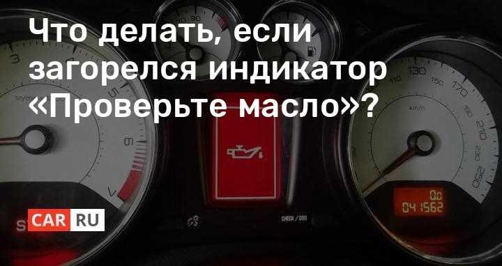 engine coolant level - Русский перевод – Словарь Linguee