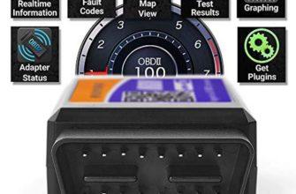 Obd 2 адаптер какой выбрать - Вэб-шпаргалка для интернет предпринимателей!