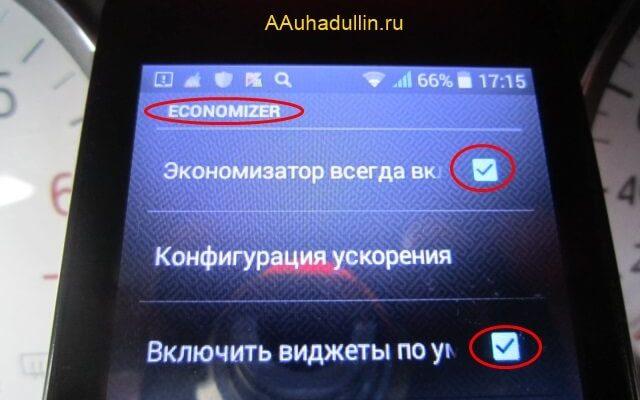OBD2 ELM327 Wi-Fi программа для диагностики на русском: скачать и использовать
