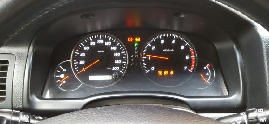 Ребят такой вопрос: Прадо 2001гв (95). дизель D-4D сам собой загорается чек и - Toyota Land Cruiser  - Форум Тойота Лэнд Крузер