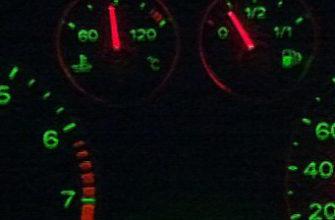 Расшифровка индикаторов приборной панели BMW X1 E84