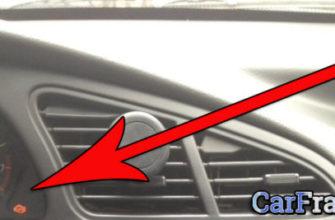 Шевроле ланос горит чек причины - Про автозапчасти, неисправности и выбор автомобиля