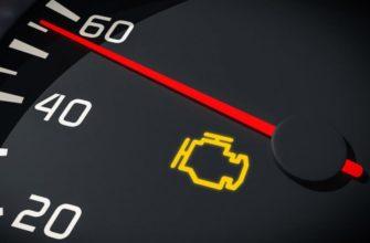 Как сбросить ошибку двигателя лада гранта