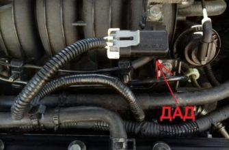 Ошибка Р0172 ВАЗ 2114, Шевроле, Тойота, Лачетти, УАЗ Патриот, Клина, Мерседес, причины переобогащенной топливной смеси