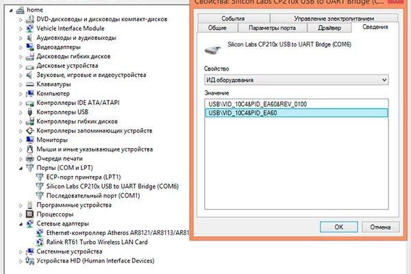 Драйвер для ELM327 адаптера на чипе CH340 / Я Диагност