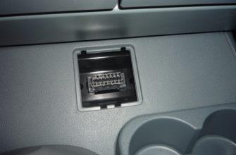 Разъем для диагностики системы автомобиля УАЗ Патриот