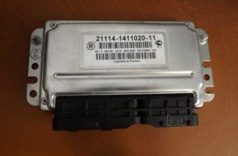 Обзор автосканера elm 327 (на ваз-21074i) - Аккумуляторы WESTA - Лучшее качество и цены!