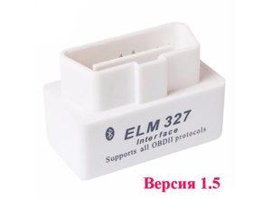 Возможность использования OBD-II ELM 327 ддя CAMRY v6 3.0  2003г.в.
