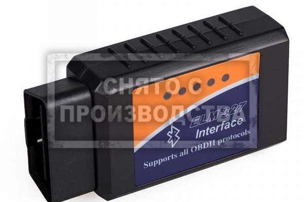 N00240 Автосканер ELM327 BlueTooth купить на сайте АвтоСканеры.RU - Автосканеры.РУ