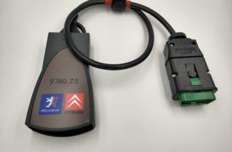 Диагностический сканер Lexia 3 PP2000 для всех автомобилей Peugeot и Citroen / Автомобили и другие средства передвижения и аксессуары / iXBT Live