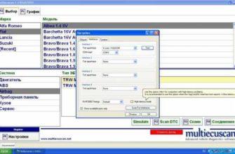 Фиат Альбеа: Проверка и замена датчиков системы управления двигателем