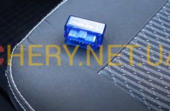 Автосканеры для личного использования для автомобилей Chevrolet Aveo по лучшим ценам в Москве с доставкой