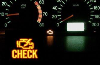 Коды ошибок Chevrolet Cobalt: диагностика, расшифровка, удаление