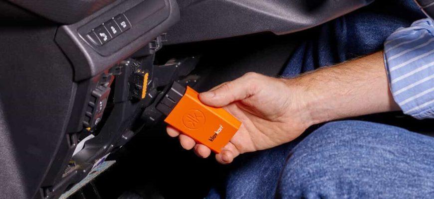 Где находится диагностический разъем Peugeot 407. Где находится?