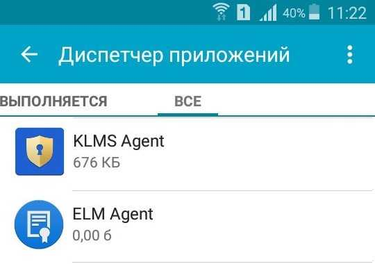 Elm Agent - What Is & Should You Remove It? - TechMused