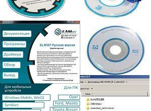 Автосканер для диагностики автомобиля ELM327 obd2 bluetooth v.2.1 — купить в интернет-магазине OZON с быстрой доставкой