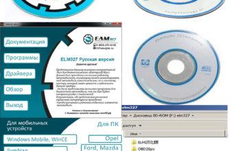 газели elm327 диагностический на АлиЭкспресс — купить онлайн по выгодной цене