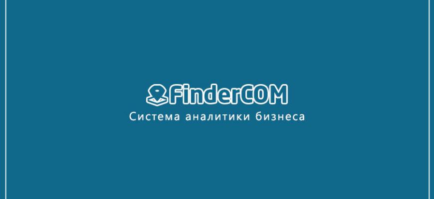 """ЗАО """"ОБД"""" - Вакансии - Краснодар"""