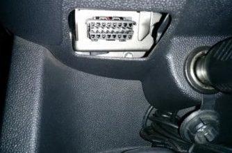 Ремонт Опель Корса : Система бортовой самодиагностики OBD - общая информация Opel Corsa