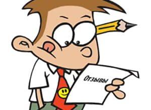 ᐅ Газонокосилка Makita PLM4120N отзывы — 32 честных отзыва покупателей о Газонокосилки Газонокосилка Makita PLM4120N