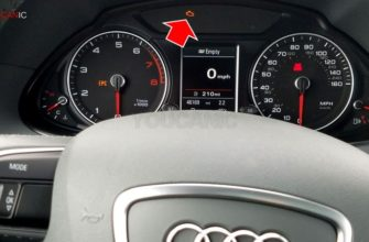 Почему горит мой индикатор проверки двигателя Audi?