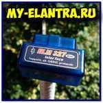 Как правильно 🤔 проверить версию сканера ELM 327? 🔥