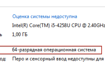 Подключение ELM327 USB к ПК на WINDOWS - ELM3.RU
